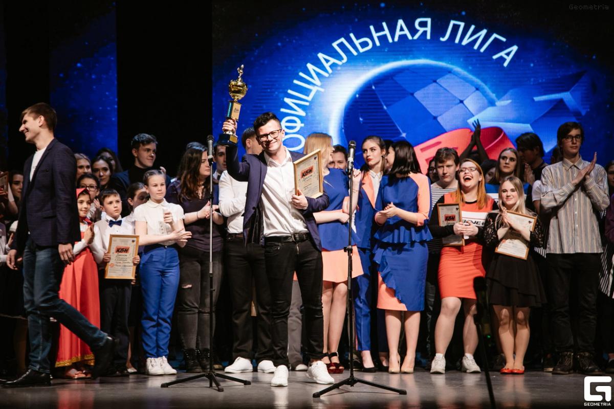 В Твери прошел гала-концерт фестиваля КВН лиги «Верхневолжье»