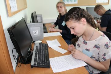 Тверской образовательный центр выше в финал всероссийского конкурса
