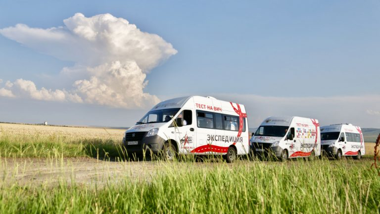 В Тверь прибывает экспедиция 2019 с тестированием на ВИЧ