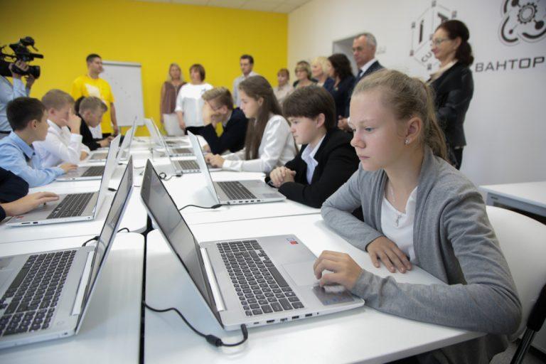 В школах Тверской области начнутся «Уроки цифры»