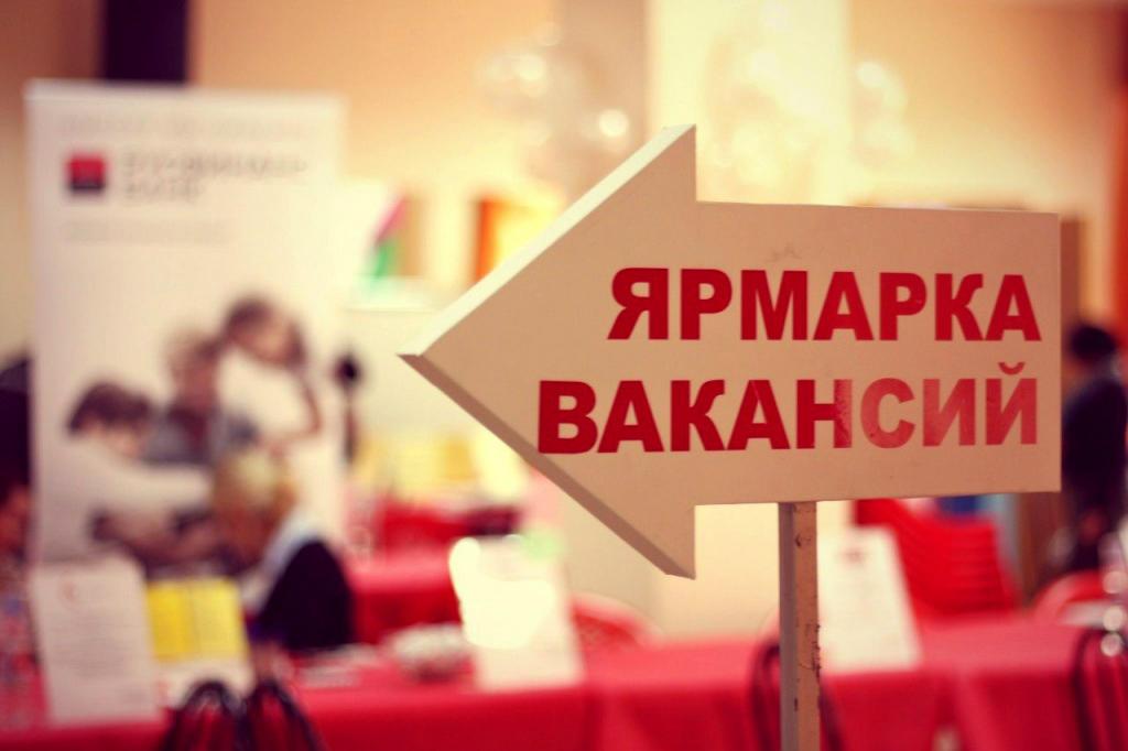 В Тверской области трудоустраивали молодёжь