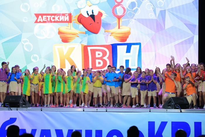 Команды Тверской области принимают участие в Международном детском фестивале КВН