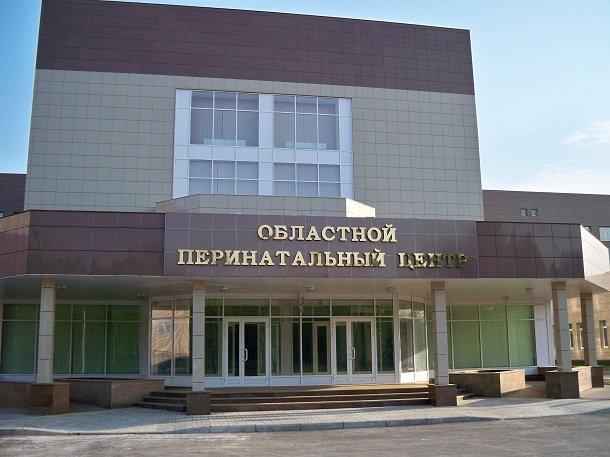 В Твери откроется фотовыставка к юбилею перинатального центра