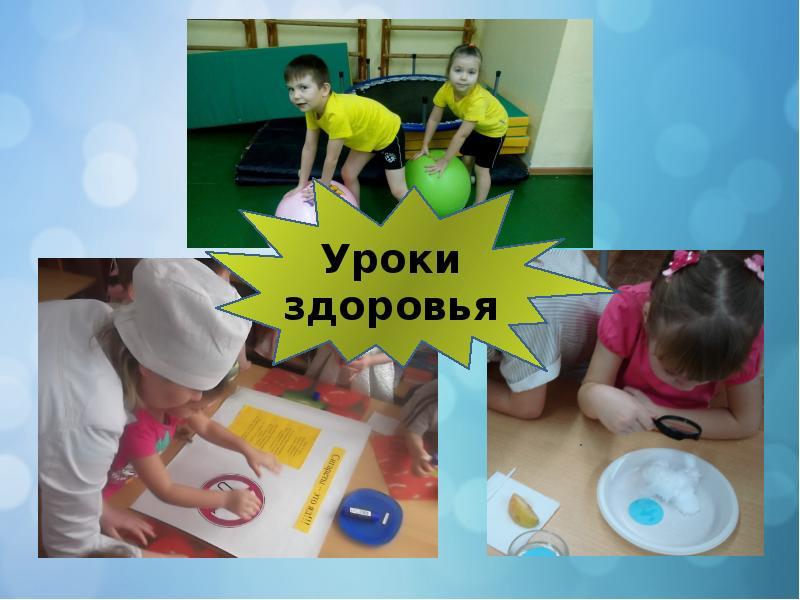 В школах Тверской области пройдут «Уроки здоровья»