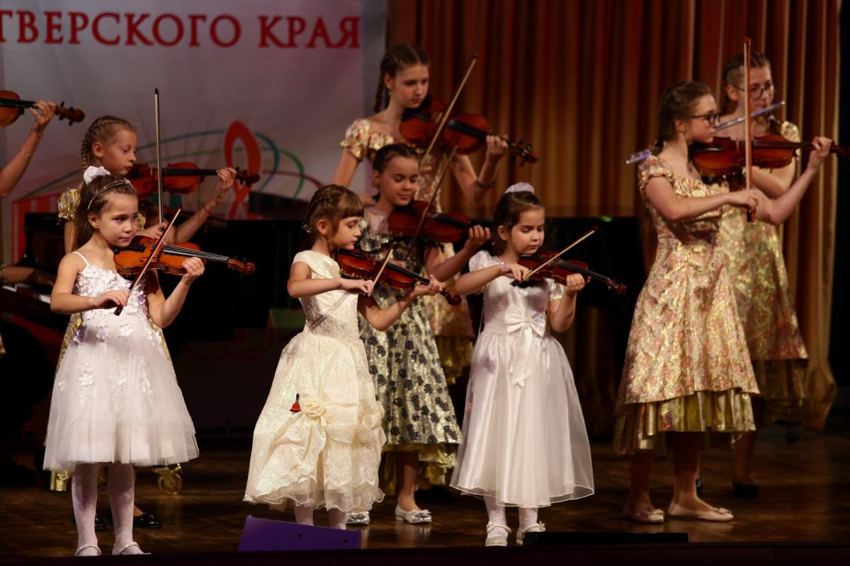 В Тверской филармонии юные дарования встречали овациями