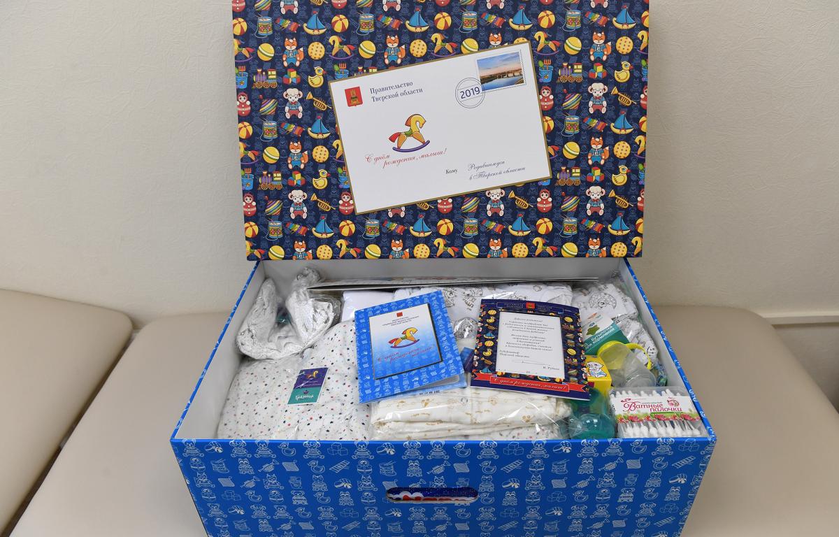 В Тверской области вручают подарочные наборы для новорожденных
