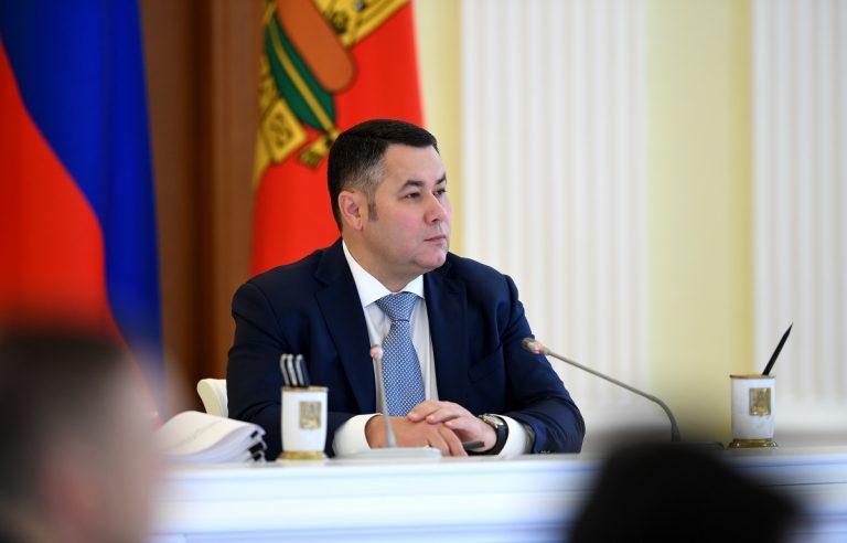 В Тверской области сформирован бюджетразвитиядля реализациинацпроектов