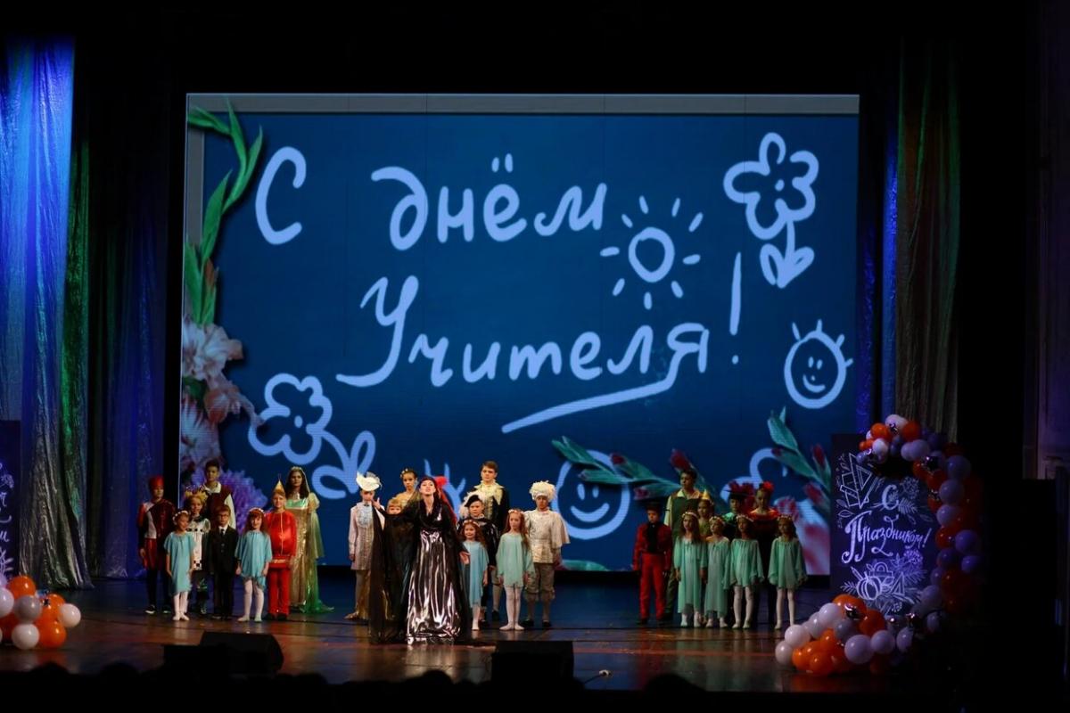 Педагогов Тверской области поздравили с Днём учителя