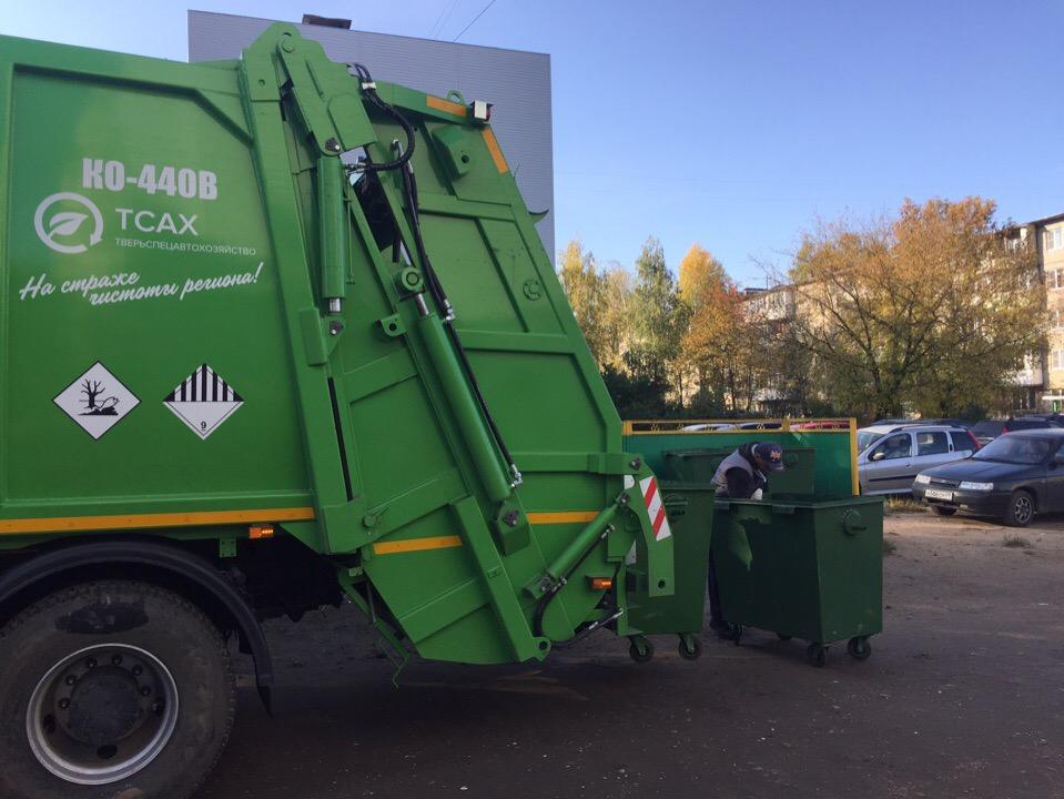 В Конаково Тверской области теперь мусор вывозит ООО «ТСАХ»