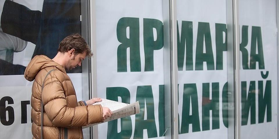 В Тверской области снижается численность безработных