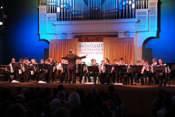 В Твери прошёл всероссийский съезд музыкантов
