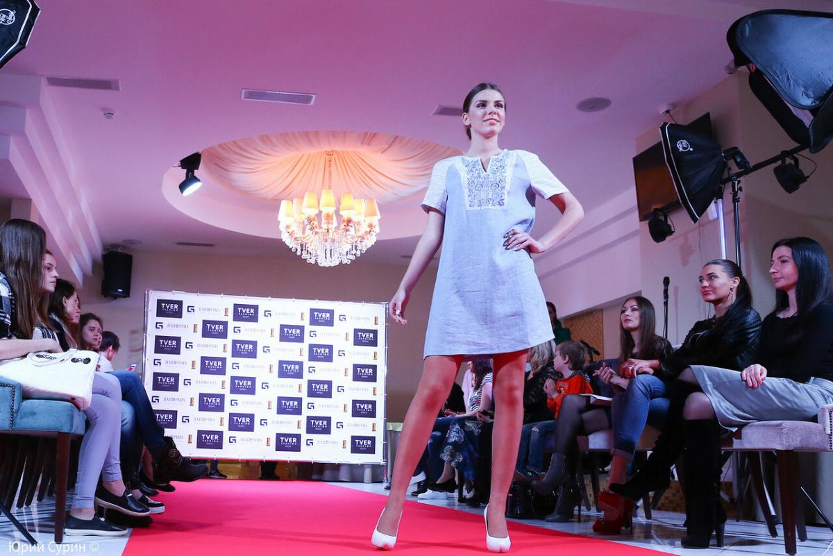 В Твери пройдёт традиционная Неделя моды