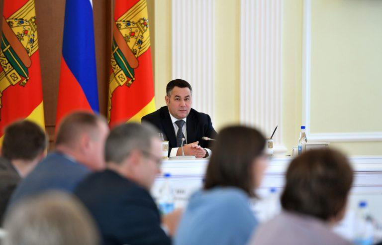 В Тверской области обсудят рынок труда и развитие экономики