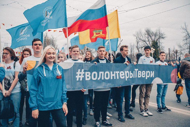 В Тверской области пройдет «Добрая неделя»