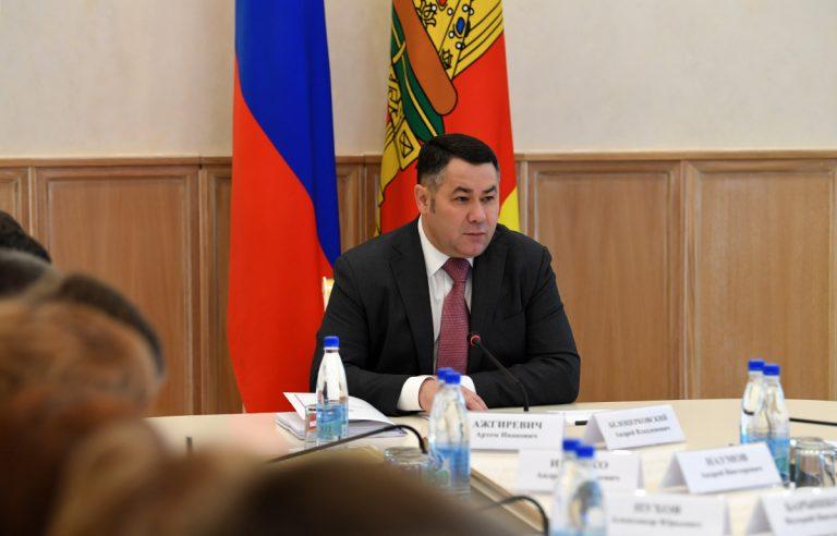 В Тверской области подвели итоги съезда «Единой России»