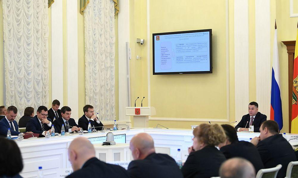 В Тверской области выделены гранты на культуру