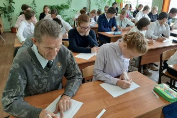 В Тверской области проведут просветительскую акцию