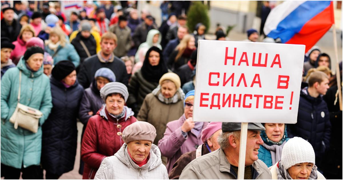 В Твери и области празднуют День народного единства