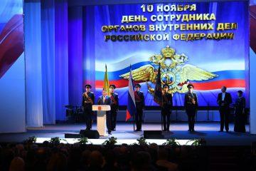 Сотрудникам органов внутренних дел Тверской области вручили награды