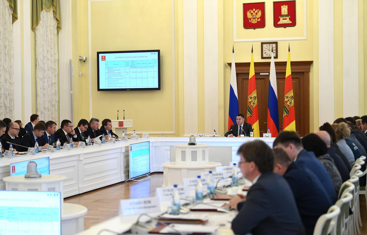 В Тверской области в инвестпрограмму включили 35 объектов ЖКХ
