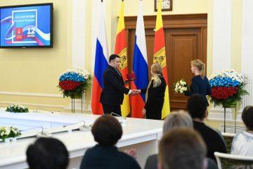 Губернатор Игорь Руденя вручил награды жителям Тверской области