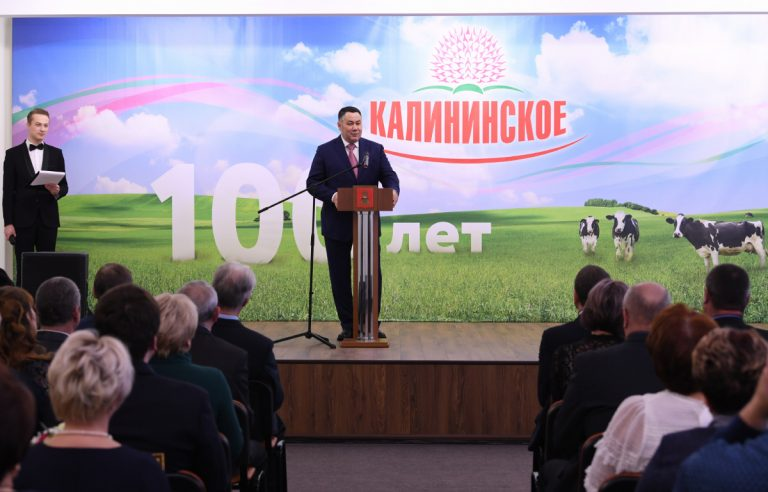 Игорь Руденя: Труженики ЗАО «Калининское» – пример того, как нужно работать, воспитывать поколения настоящих профессионалов