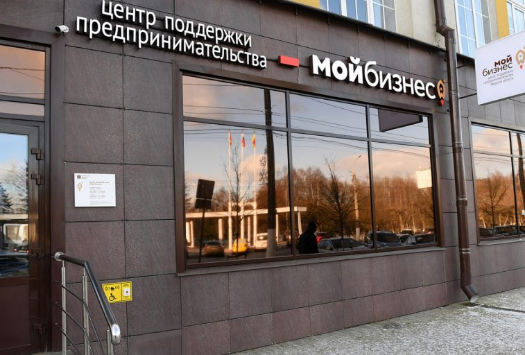 В Тверской области научат хобби превращать в бизнес
