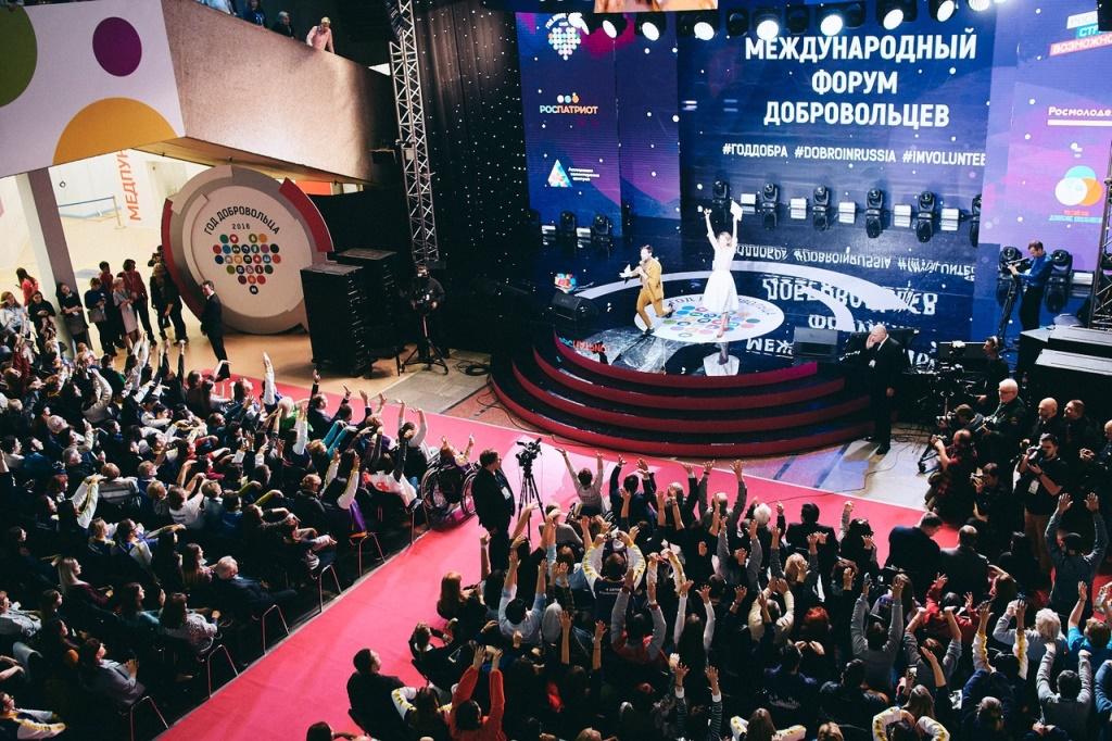 Делегация Тверской области участвует в форуме добровольцев в Сочи