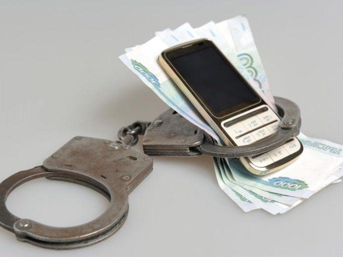 Житель Твери за кражу денег с банковской карты может надолго сесть в тюрьму