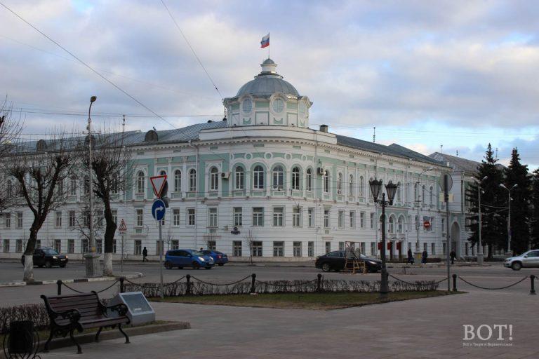 В правительстве Тверской области новые кадровые назначения