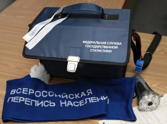 Жителей Тверской области приглашают стать волонтерами Всероссийской переписи населения