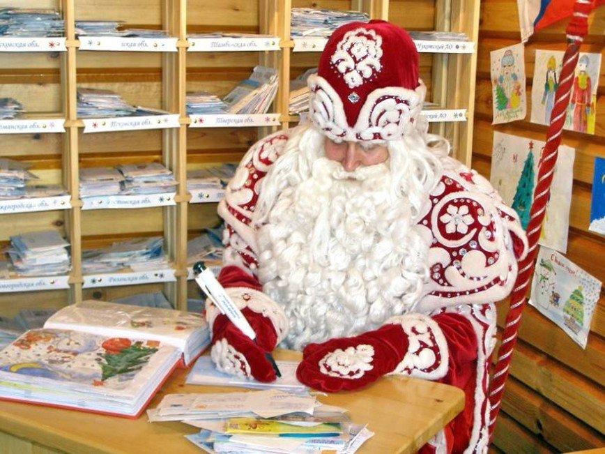 В Твери дан старт акции Письмо Деду Морозу
