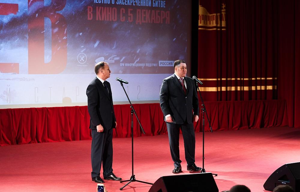 ИгорьРуденяпобывал на премьере фильма «Ржев» в Москве