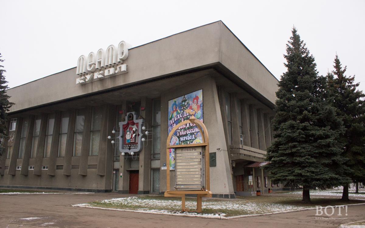 Тверской театр кукол удостоили премии «На благо мира»