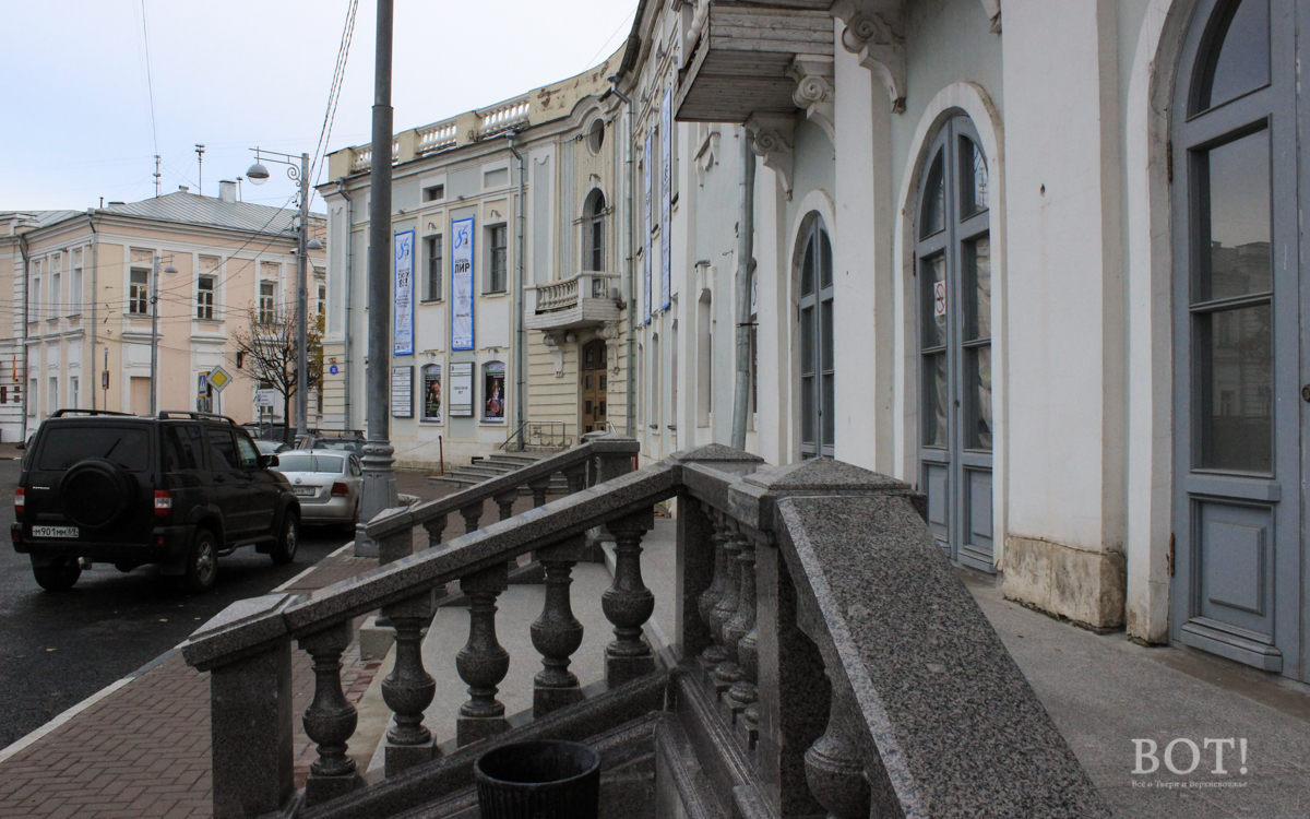 В Твери снова открывается театр юного зрителя