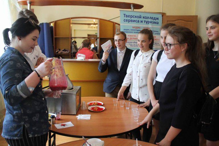 В Тверском колледже сервиса и туризма установят новое оборудование на 2,1 млн рублей