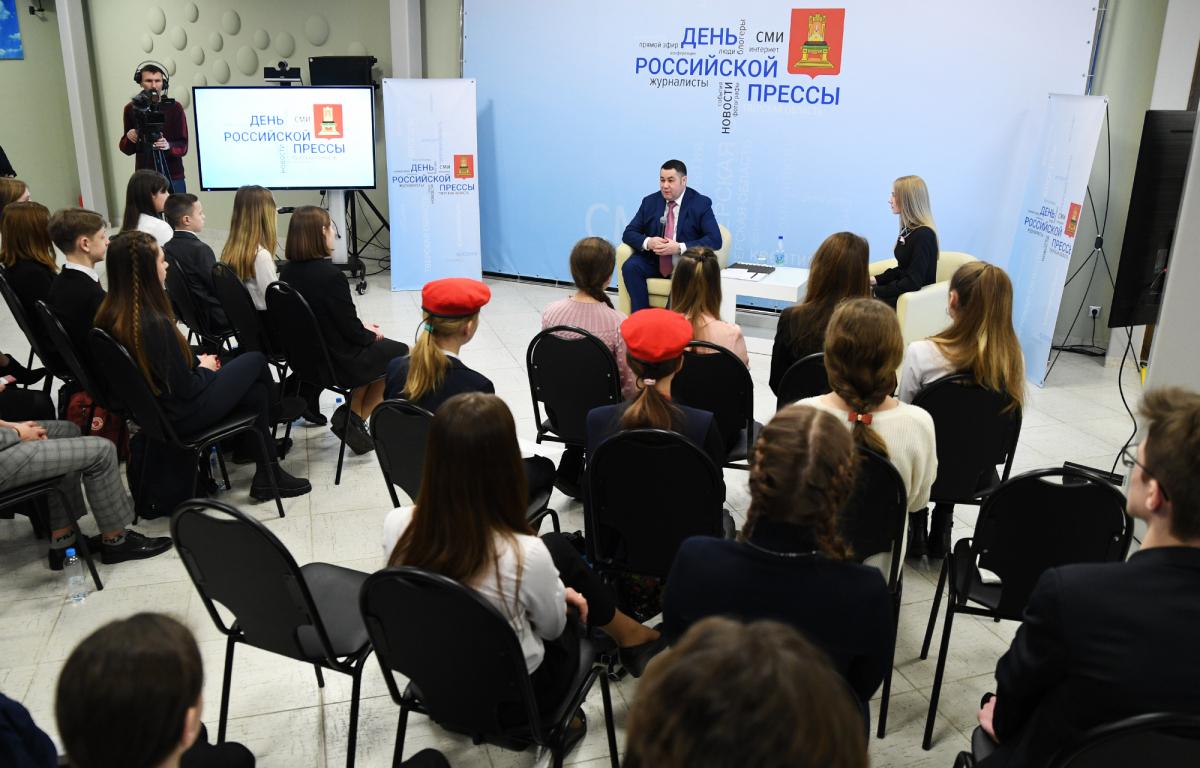 Тверской губернатор рассказал молодыми журналистами о заветной мечте