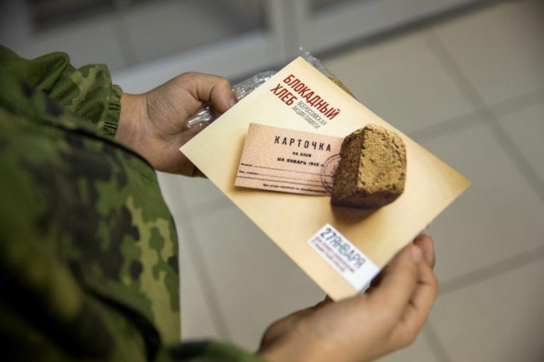 125 граммов «Блокадного хлеба» можно получить в Твери на Трёхсвятской