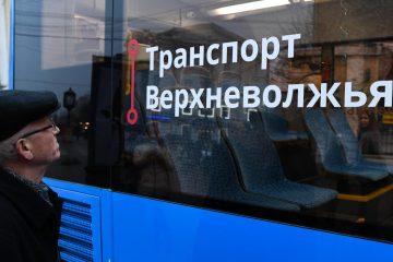 В Тверской области изменили срок оплаты льготных проездных