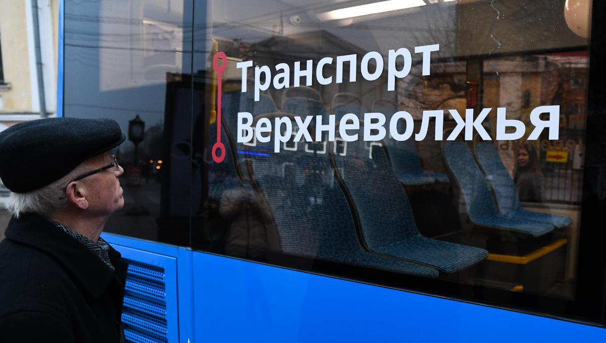 В транспорте Твери и Калининского района действует скидка на оплату проезда