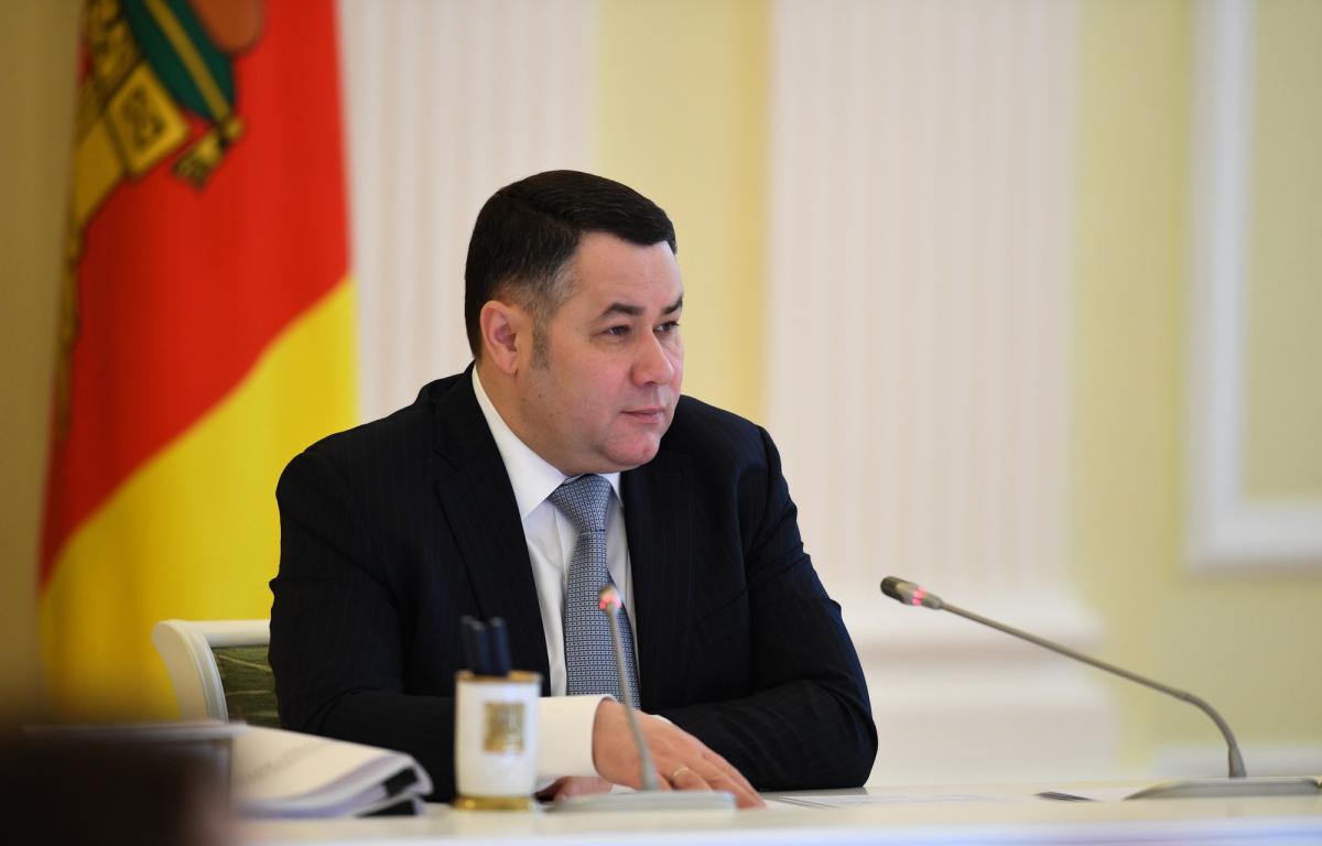 В Тверской области распределили дотации муниципальным образованиям