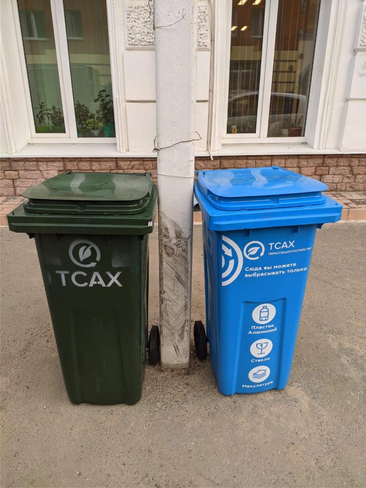 В центре Твери установили урны для раздельного сбора мусора