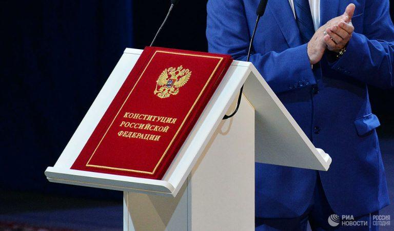 Россияне выбрали ТОП-5 самых значимых поправок в Конституцию