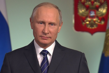 Владимир Путин поздравил жителей Тверской области с Днём России