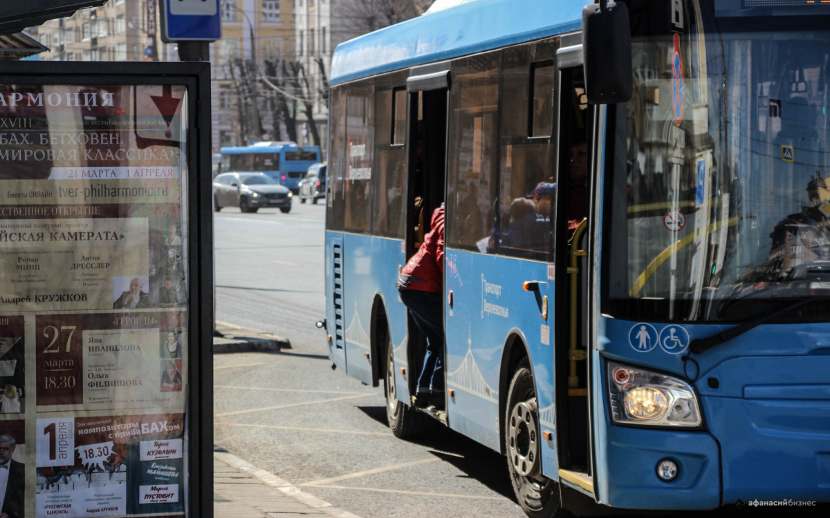 В Твери изменили 33 маршрут общественного транспорта