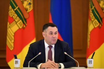 В Тверской области введен режим повышенной готовности