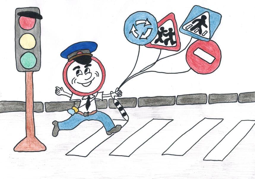 Картинки по пдд знаки детские рисунки