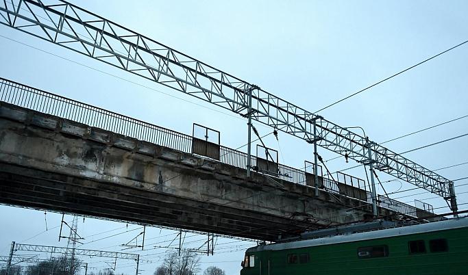 В Тверской области открылся путепровод через Октябрьскую железную дорогу