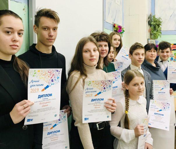 В Тверской области пройдёт конкурс «Лучший урок письма»