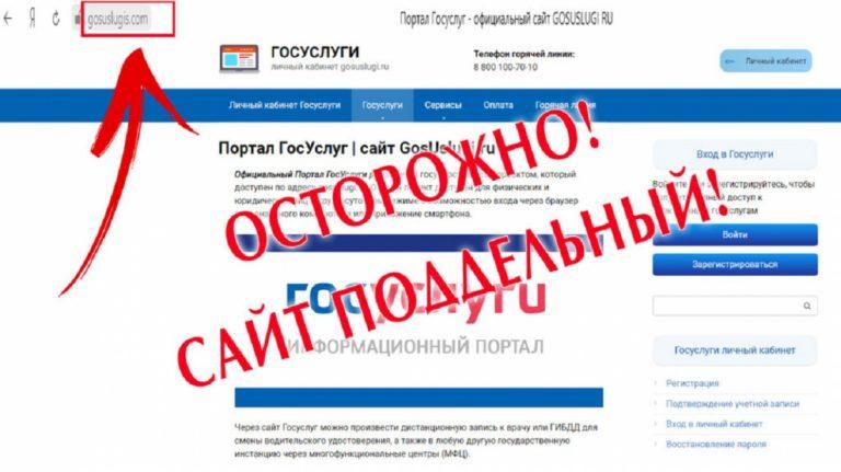 Тверские полицейские предупредили о случаях мошенничества с выплатами
